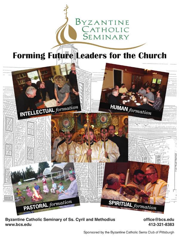 seminary_poster_large